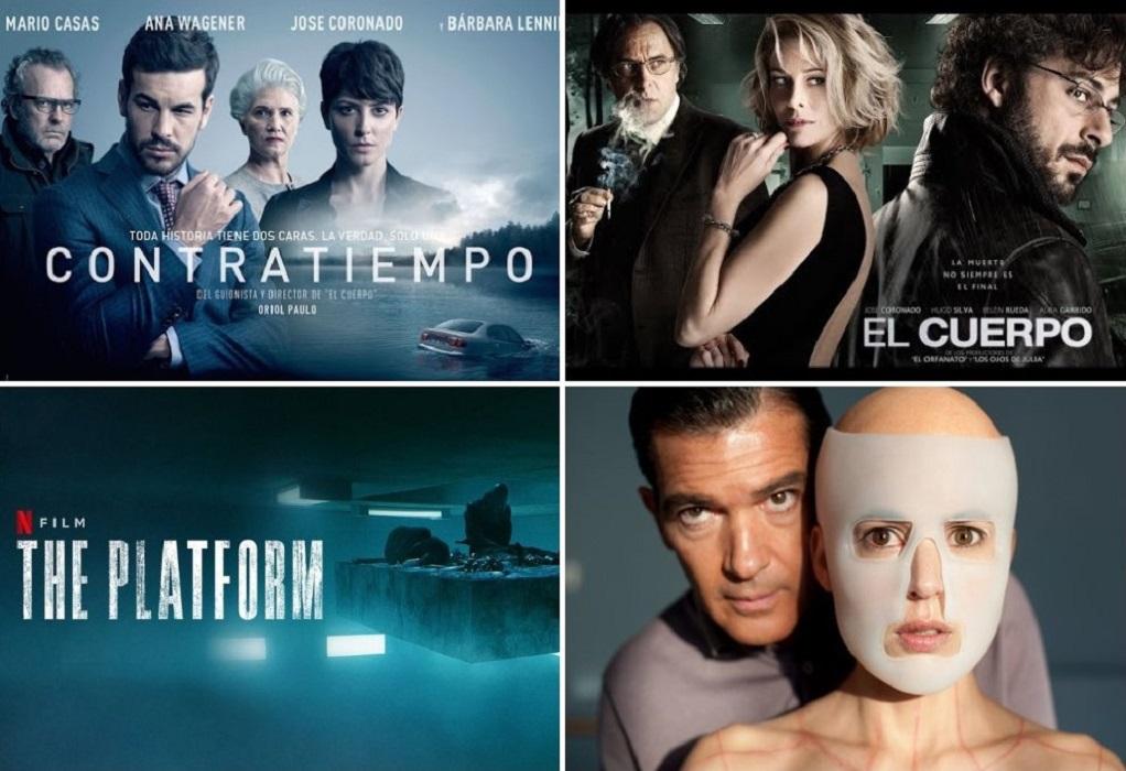 Τέσσερις ισπανικές ταινίες που θα σας καθηλώσουν!