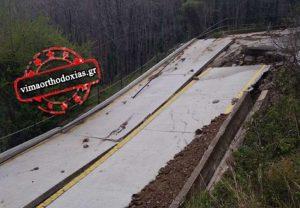 Κακοκαιρία: Αίτημα να κηρυχθεί το Άγιο Όρος σε κατάσταση έκτακτης ανάγκης