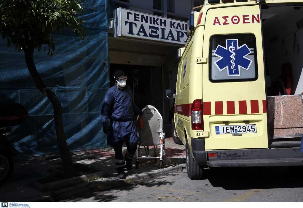 Κορωνοϊός: 38 τα κρούσματα στην κλινική Ταξιάρχαι