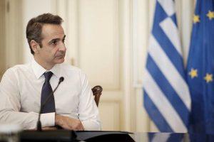 Μητσοτάκης: Οι αγορές εμπιστεύονται την κυβέρνηση