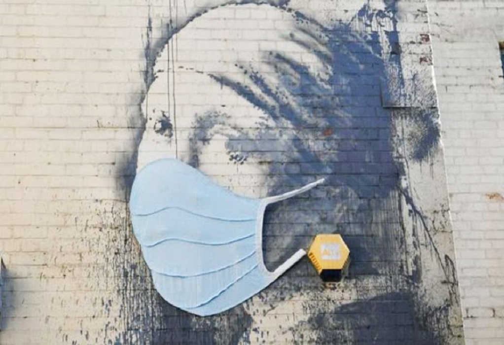 Banksy: Με μάσκα το «Κορίτσι με το τρυπημένο τύμπανο»