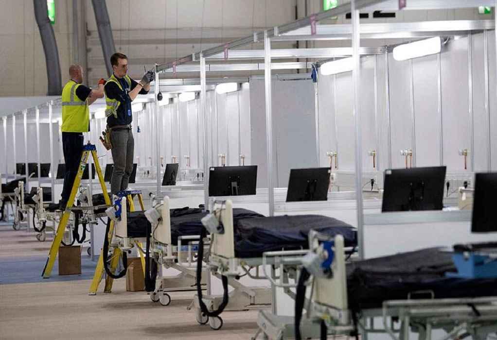 Λονδίνο: Εγκαίνια για το «νοσοκομείο εκστρατείας» που στήθηκε σε χρόνο – ρεκόρ
