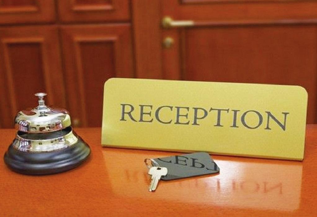 Έρευνα: Μείωση 67% στο τζίρο των ξενοδοχείων το 2020