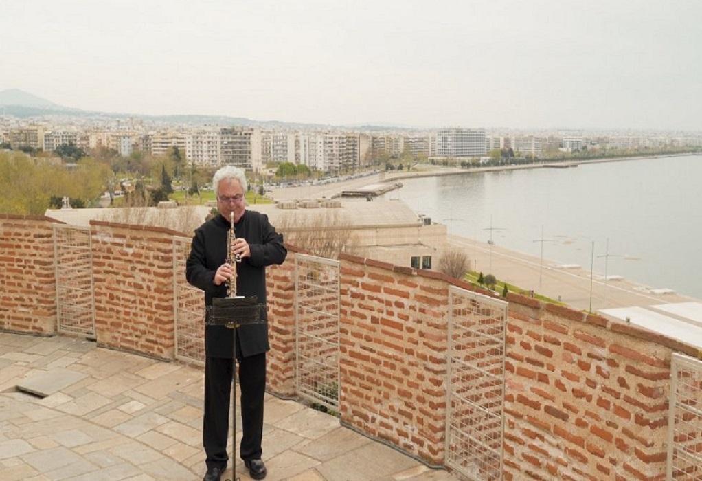 Όμορφη Πόλη: Ένα εντυπωσιακό βίντεο για τη Θεσσαλονίκη