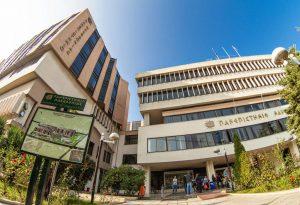 ΠΑΜΑΚ: Καλεί τους υποψήφιους πανελλαδικών να γνωρίσουν τα προγράμματα σπουδών
