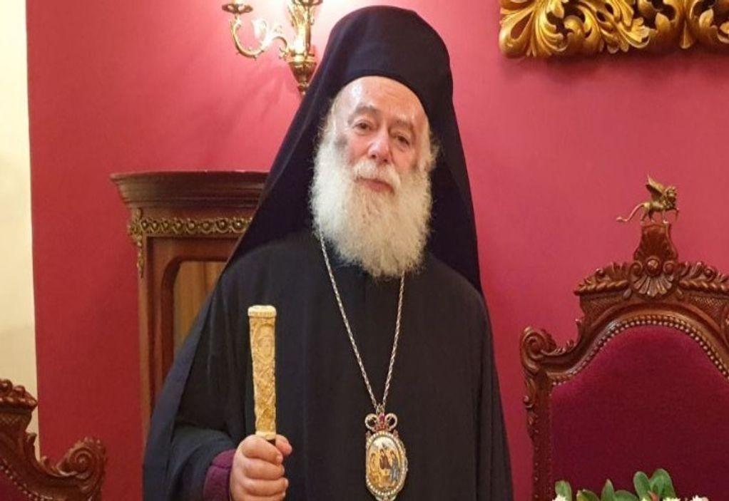 Πατριάρχης Θεόδωρος: Θα αντιμετωπίσουμε κάθε δυσκολία
