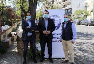 ΠΚΜ: Υγειονομικό υλικό σε οδοντιάτρους και σωφρονιστικούς υπαλλήλους