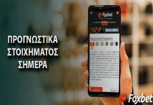 Ανάλυση του αγώνα: Σμολεβίτσι-STI Β' – Ντιναμό Μινσκ Β'