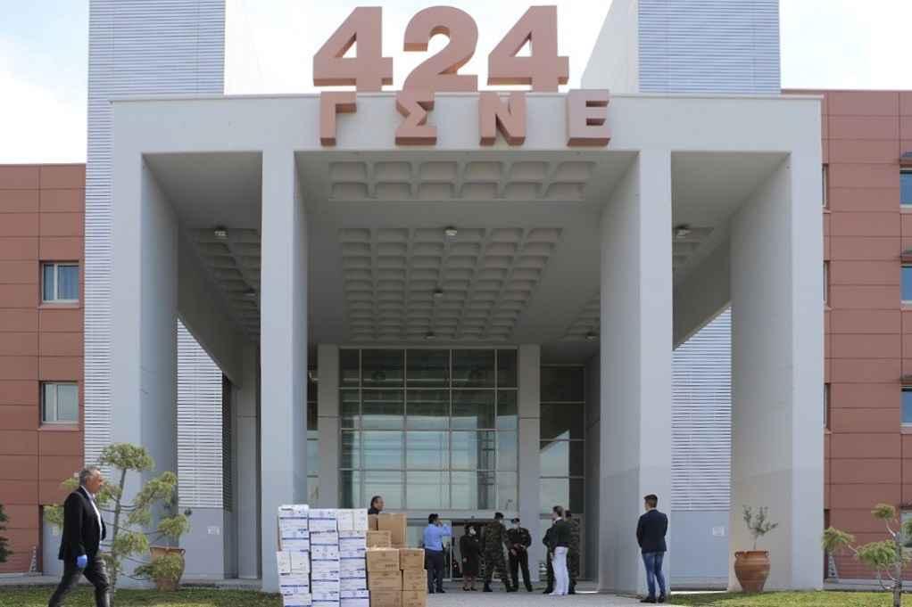 Τζιτζικώστας: Παρέδωσε υγειονομικό υλικό στο 424 ΓΣΝΕ (ΦΩΤΟ)