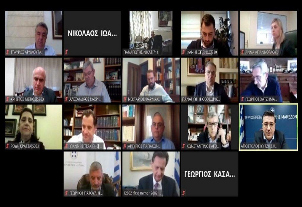 ΕΣΠΑ: Τηλεδιάσκεψη περιφερειαρχών με υπουργούς