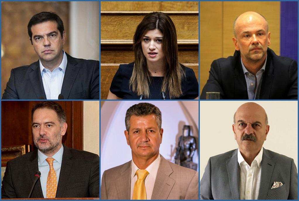 FedHATTA: Τηλεδιάσκεψη για τον Τουρισμό με Τσίπρα και Νοτοπούλου