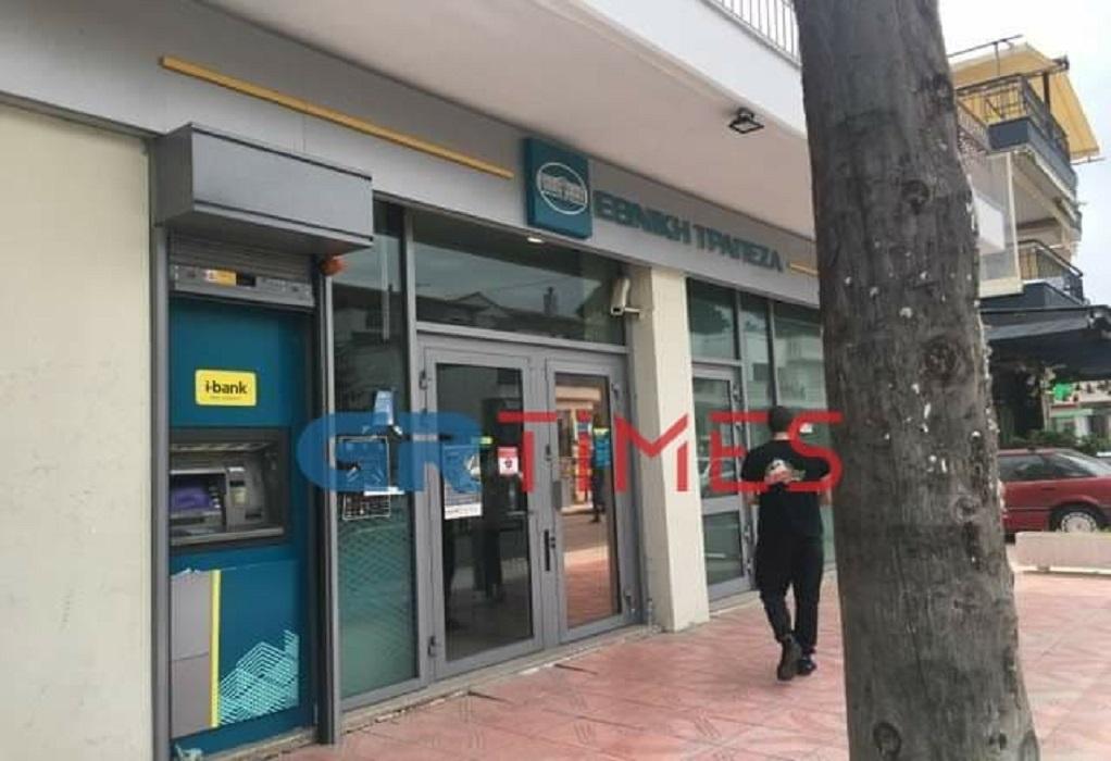 Θεσσαλονίκη: Ηλικιωμένος εγκλωβίστηκε σε κλειστή τράπεζα (ΦΩΤΟ-VIDEO)