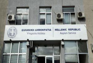 Χίος: 23 Τούρκοι ζητούν πολιτικό άσυλο