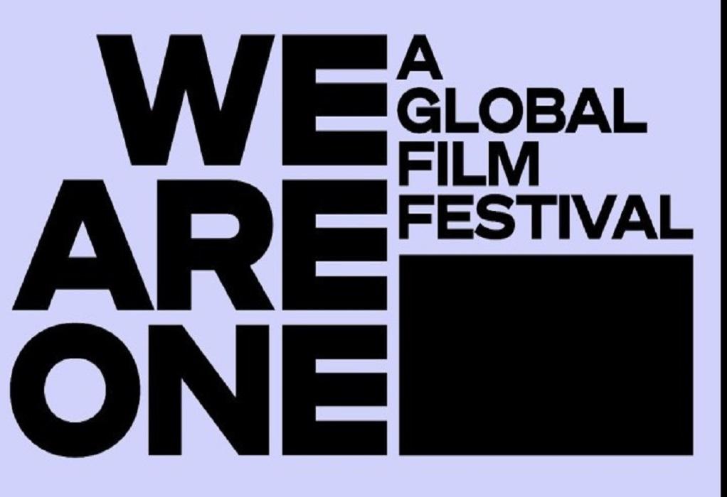 Μέσω YouTube τα διασημότερα κινηματογραφικά φεστιβάλ