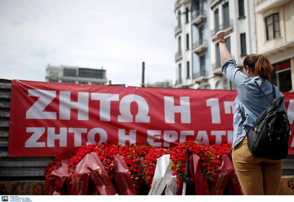 ΓΣΕΕ: 24ωρη πανελλαδική απεργία την Πρωτομαγιά