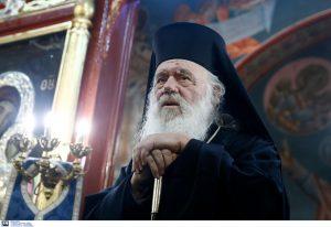 Σε καραντίνα ο Αρχιεπίσκοπος Ιερώνυμος και η Ιερά Σύνοδος (VIDEO)