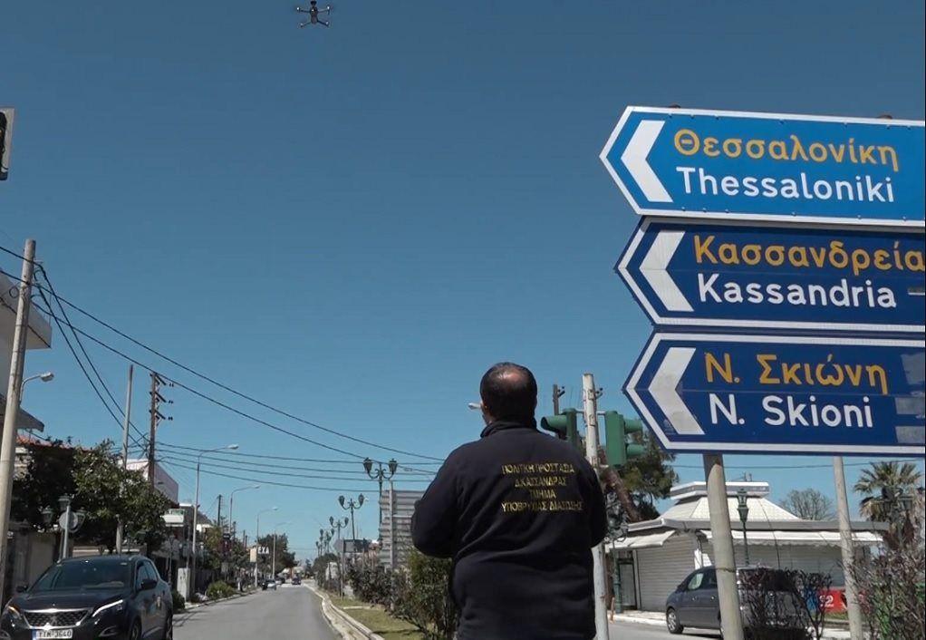 """Χαλκιδική: Drone… """"φωνάζει"""" ότι «σαν το σπίτι, δεν έχει!» (VIDEO)"""