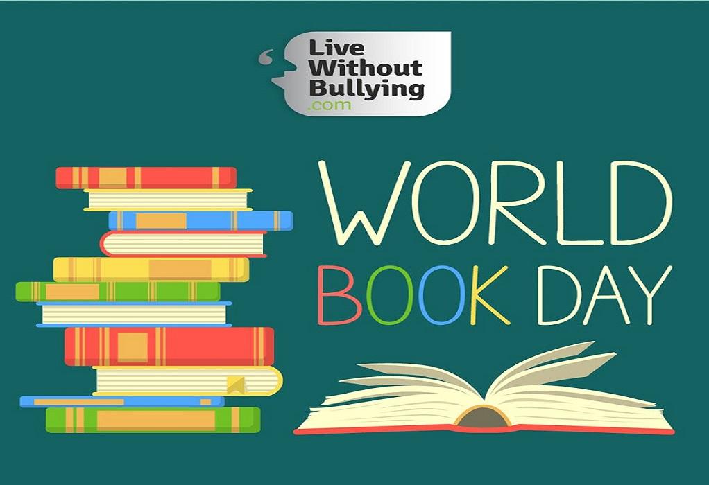 """Το """"Live Without Bullying"""" τιμά την Παγκόσμια Ημέρα Βιβλίου"""
