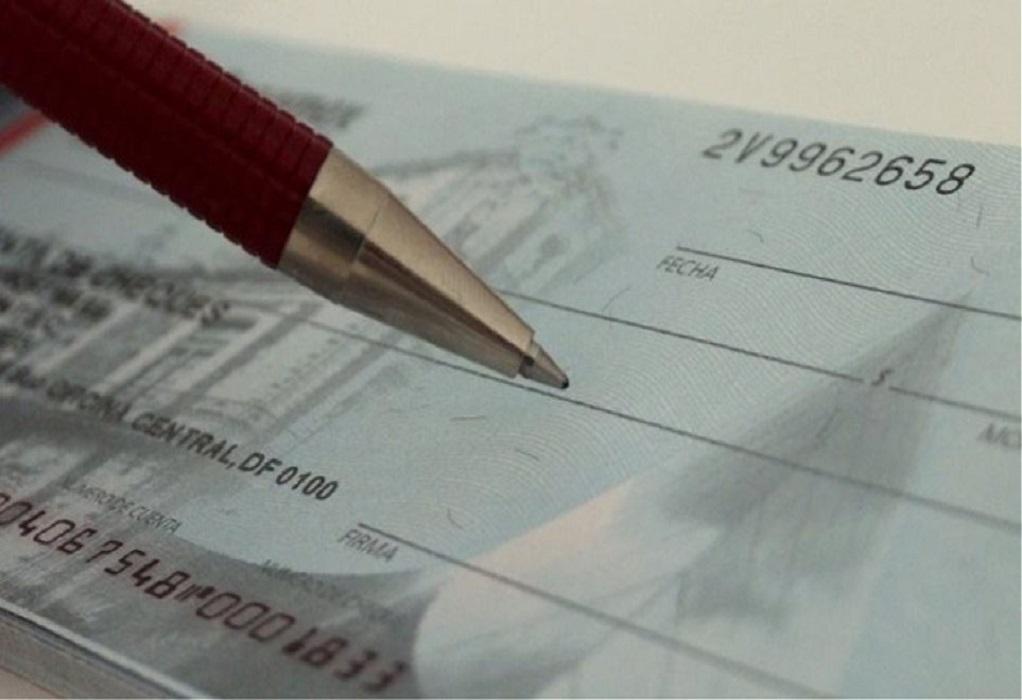 Παράταση για τις επιταγές που λήγουν τον Μάρτιο