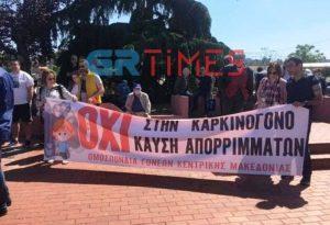 Πορεία διαμαρτυρίας για την καύση στο ΤΙΤΑΝ (ΦΩΤΟ+VIDEO)