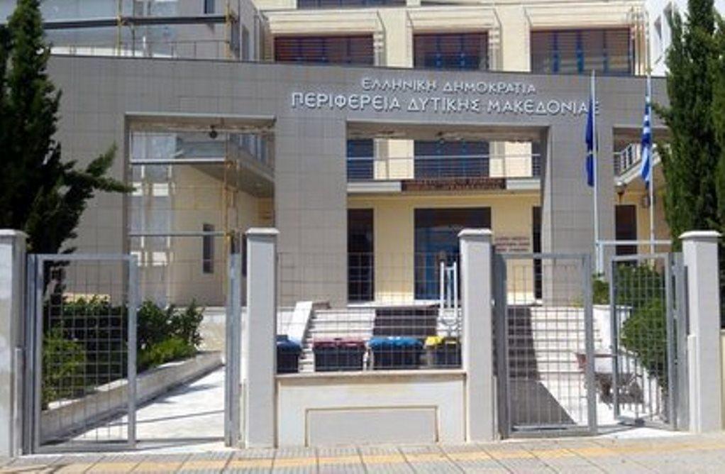 Περαιτέρω στήριξη των επιχειρήσεων της Δυτ. Μακεδονίας ζήτησε ο Γ. Κασαπίδης