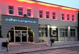 Ποντιακή Γενοκτονία: «Κόκκινο» το δημαρχείο Ωραιοκάστρου (ΦΩΤΟ-ΒΙΝΤΕΟ)