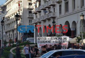 Θεσ/νικη-τώρα: Συγκέντρωση για αστυνομική βια και Μινεάπολη