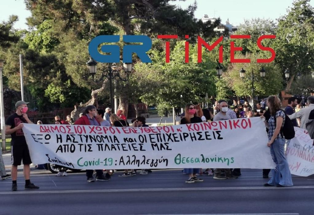 Θεσσαλονίκη: Πορεία αντιεξουσιαστών στο κέντρο (ΦΩΤΟ+VIDEO)