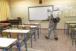 Έτοιμα και απολυμασμένα τα σχολεία του δήμου Θεσσαλονίκης