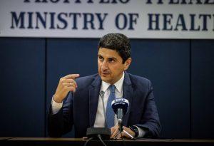 Διευκρινίσεις της Υγειονομικής Επιτροπής για την ιατρική βεβαίωση αθλητών