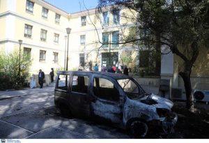 Ένωση Εισαγγελέων Ελλάδος: Καταδικάζει την εμπρηστική επίθεση σε ΙΧ
