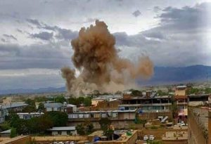 Αφγανιστάν: Πέντε νεκροί σε έκρηξη βόμβας