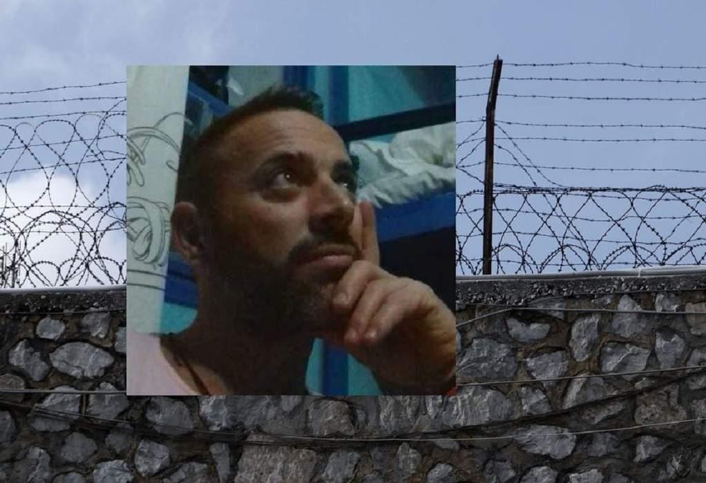 Φυλακές Κορυδαλλού: Δεκτό το αίτημα του Βασίλη Δημάκη