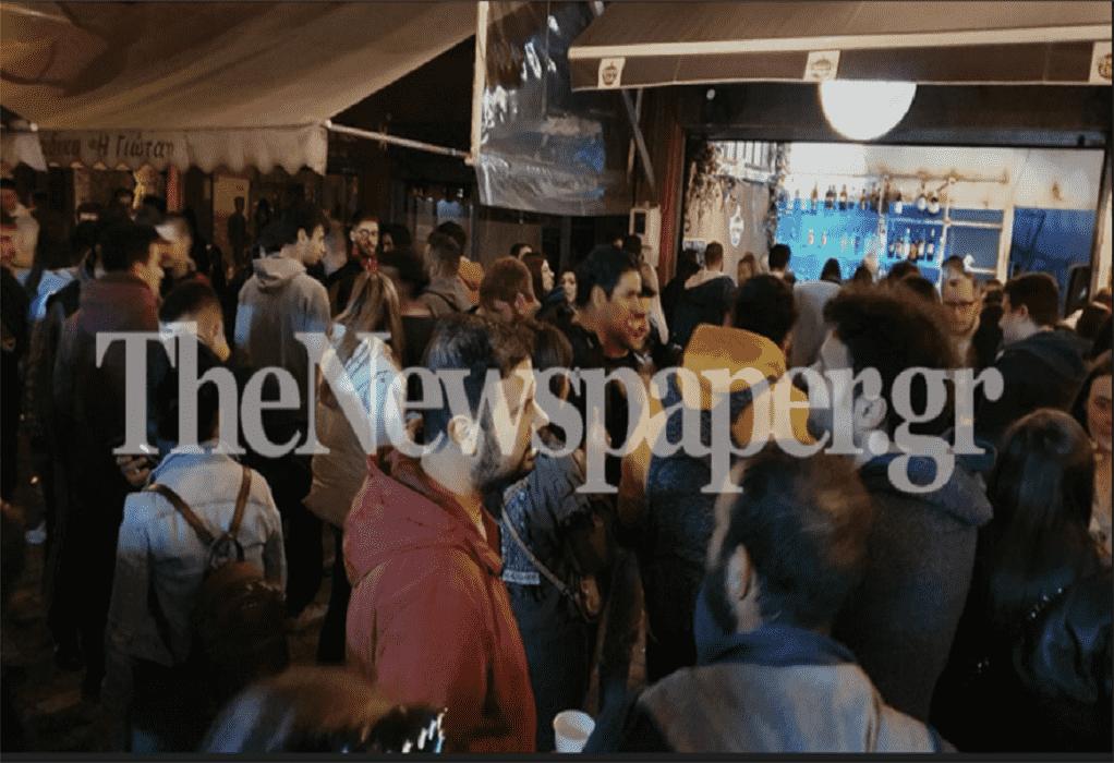 Βόλος: «Λαοθάλασσα» για ένα ποτό… take away! (ΦΩΤΟ)