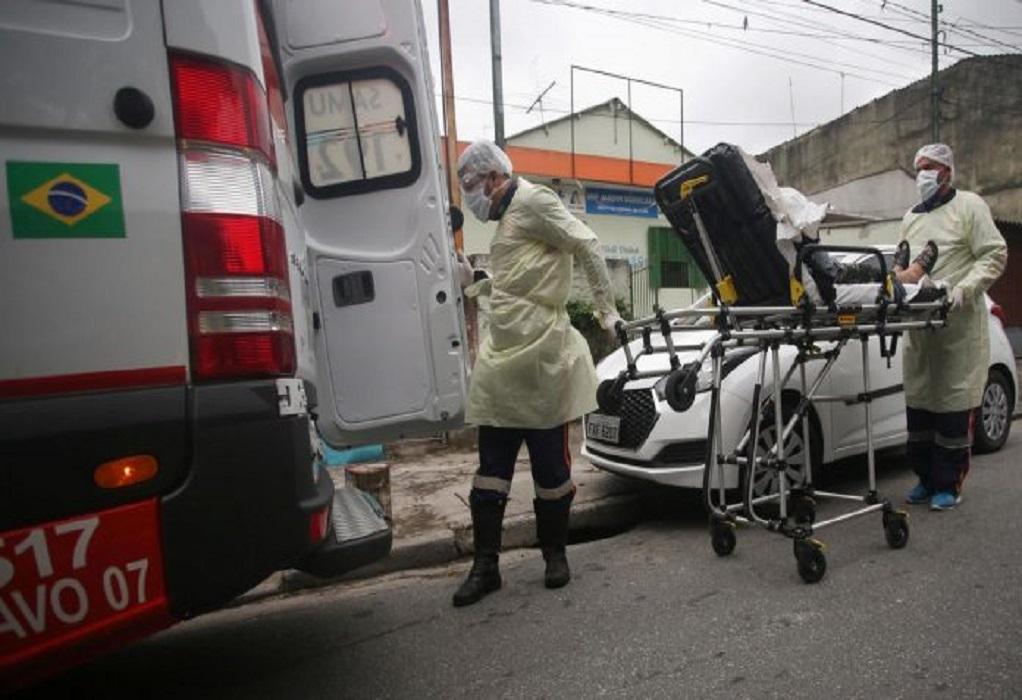 Βραζιλία-Covid-19: Πάνω από 55.100 κρούσματα σε 24 ώρες