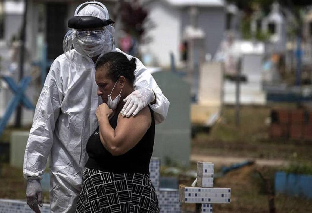 Κορωνοϊός: Τέταρτη σε αριθμό νεκρών η Βραζιλία
