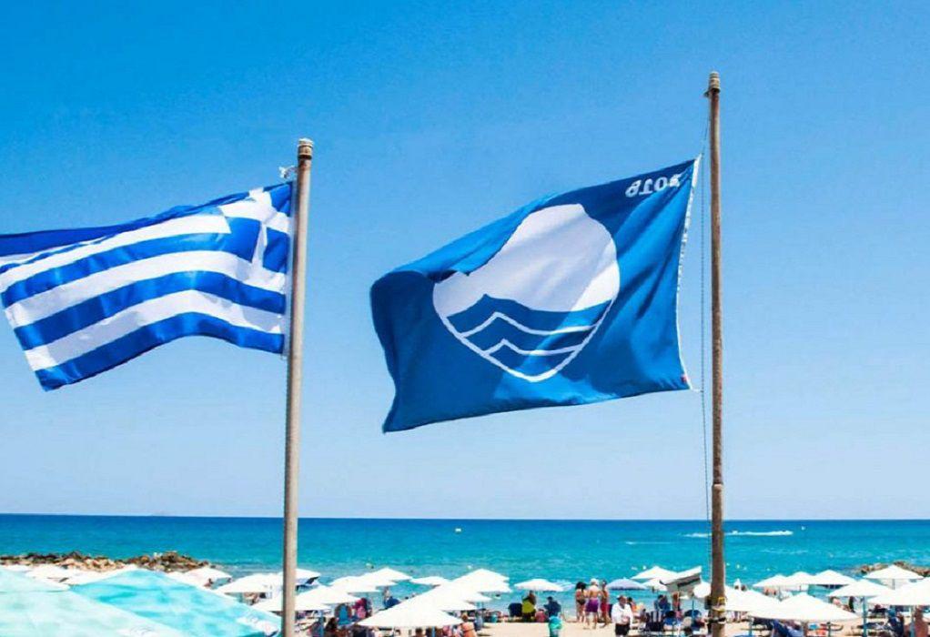 Γαλάζιες σημαίες: Δεύτερη η Ελλάδα στην παγκόσμια κατάταξη με 545 ακτές