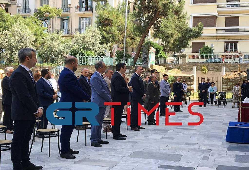ΠΚΜ: Εκδήλωση στη μνήμη της Γενοκτονίας του ποντιακού ελληνισμού