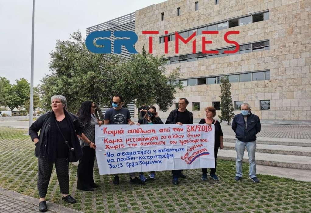 Διαμαρτυρία εργαζομένων ΟΤΑ στο Δημαρχείο Θεσσαλονίκης (VIDEO)
