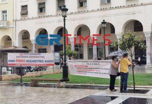 Θεσσαλονίκη: Διαμαρτυρία εργαζομένων στα νοσοκομεία (ΦΩΤΟ+VIDEO)