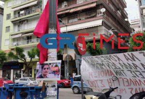 Θεσ/νίκη: Διαμαρτυρία έξω από το Τουρκικό Προξενείο (ΦΩΤΟ)