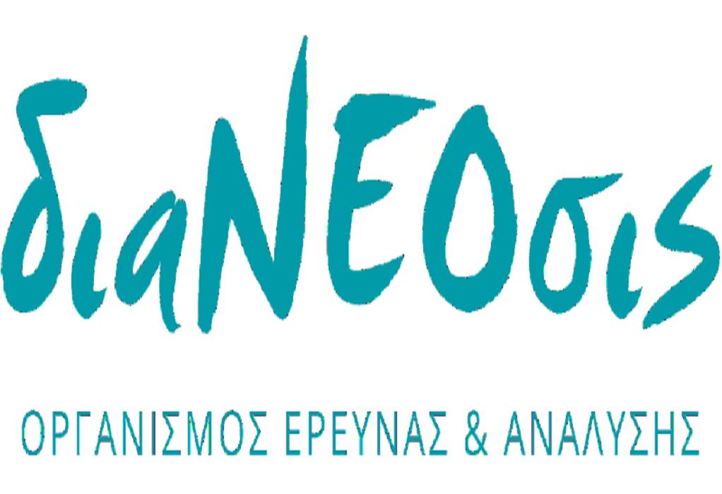 Συζήτηση: Οικονομική ανάπτυξη στη Δυτική Ελλάδα