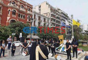 Εκδήλωση για τη Γενοκτονία των Ποντίων στη Θεσσαλονίκη (VIDEO)