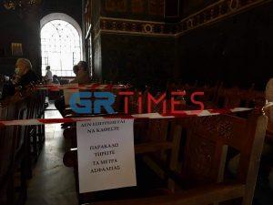 Κορωνοϊός: Χαλαρώνουν τα μέτρα στις εκκλησίες