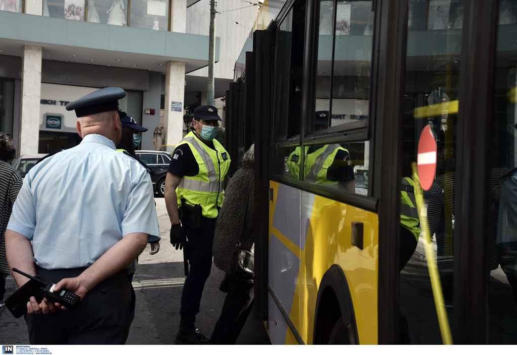 Τον έβγαλαν σηκωτό από λεωφορείο (VIDEO)
