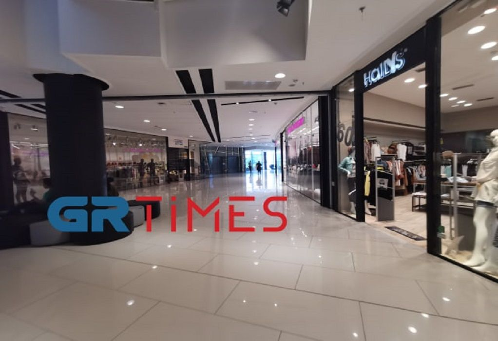 «Κόκκινο» για τα malls – Ανοίγει το λιανεμπόριο με click away στην Κοζάνη