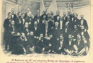 156 χρόνια από την Ένωση της Επτανήσου με την Ελλάδα