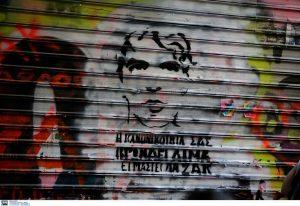 Ζακ Κωστόπουλος: Πότε ορίστηκε η δίκη