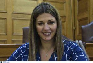Τουριστική Εκπαίδευση: Πρόταση Ζαχαράκη στον Παγκόσμιο Οργανισμό Τουρισμού