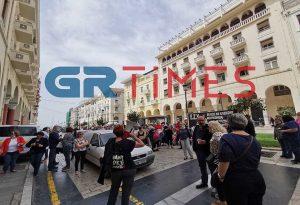 Διαμαρτυρία εργαζομένων του ΕΣΥ στη Θεσσαλονίκη (ΦΩΤΟ-ΒΙΝΤΕΟ)